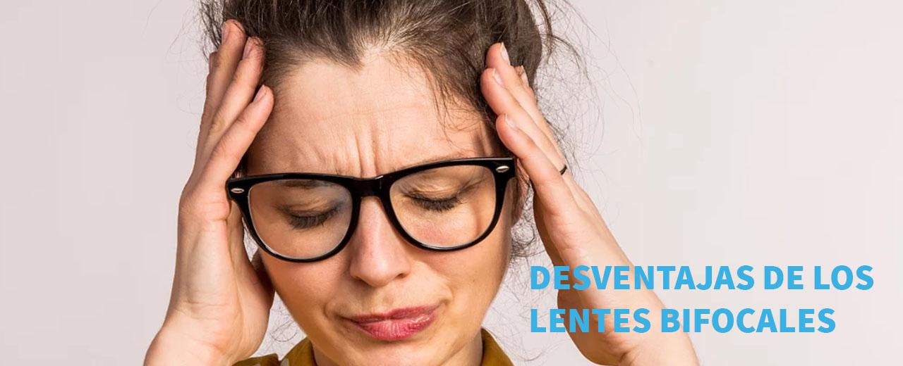 desventajas-lentes-bifocales-optimania